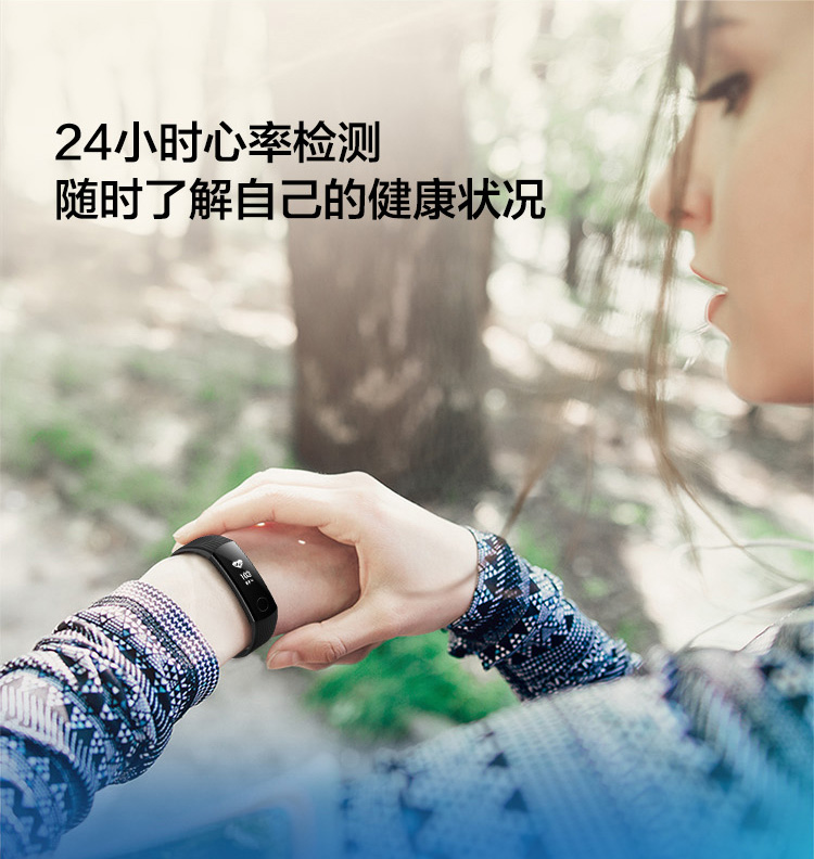 Huawei honor band 3-ukraine1