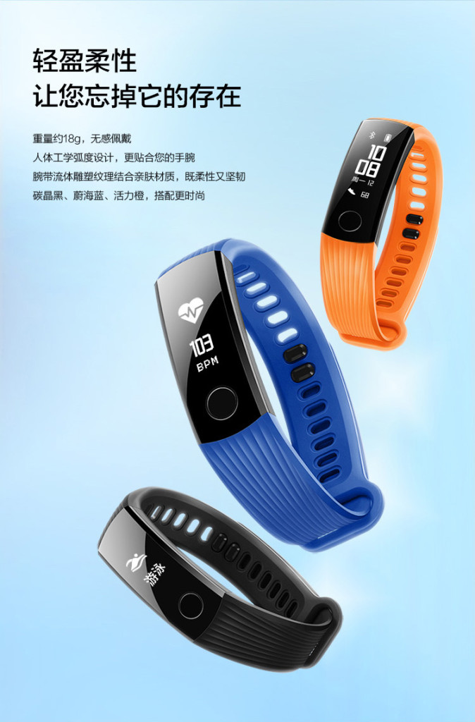 Huawei honor band 3-ukraine33333