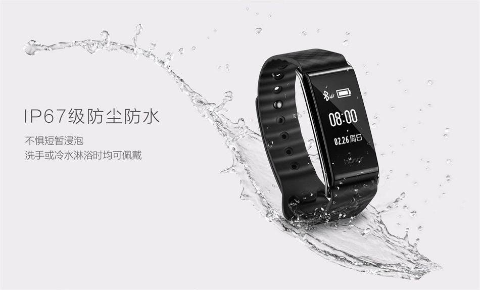 Huawei honor band A2-heart12212