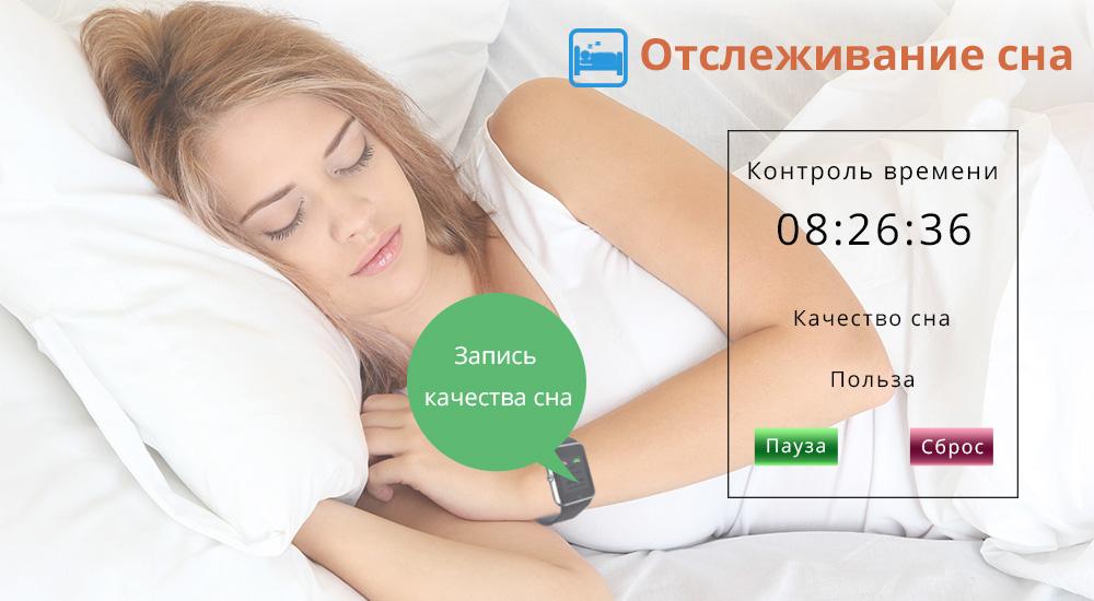 купить gt08 в Украине