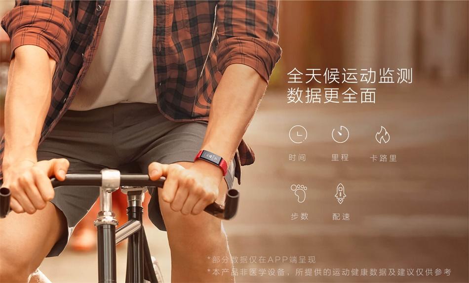 Huawei honor band A2-heart111111111