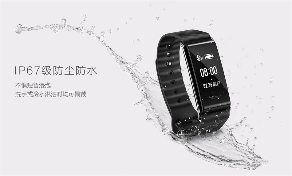 Huawei honor band A2-heart12212