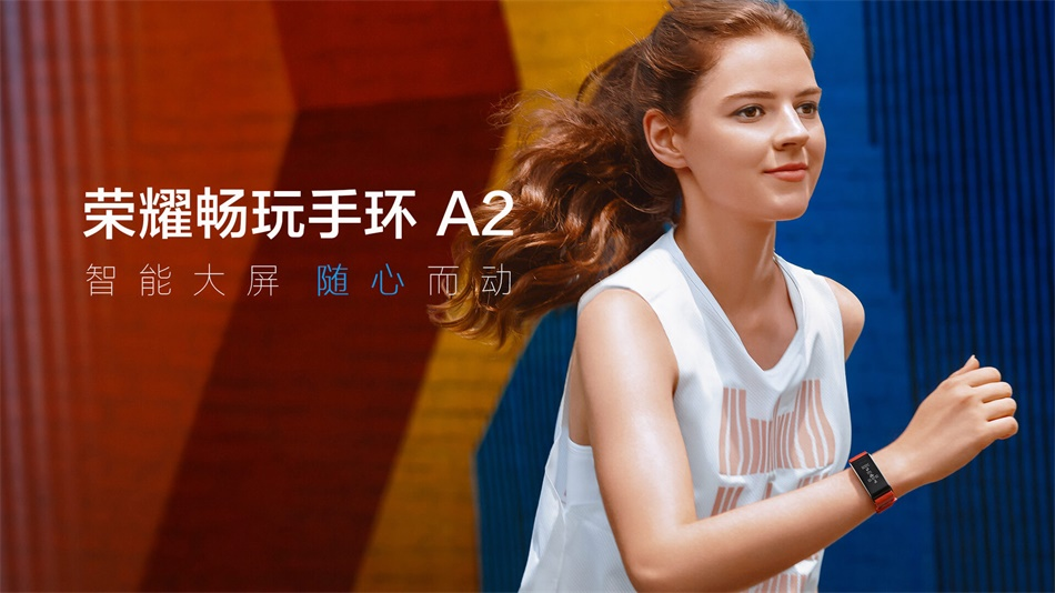 Huawei honor band A2-promo