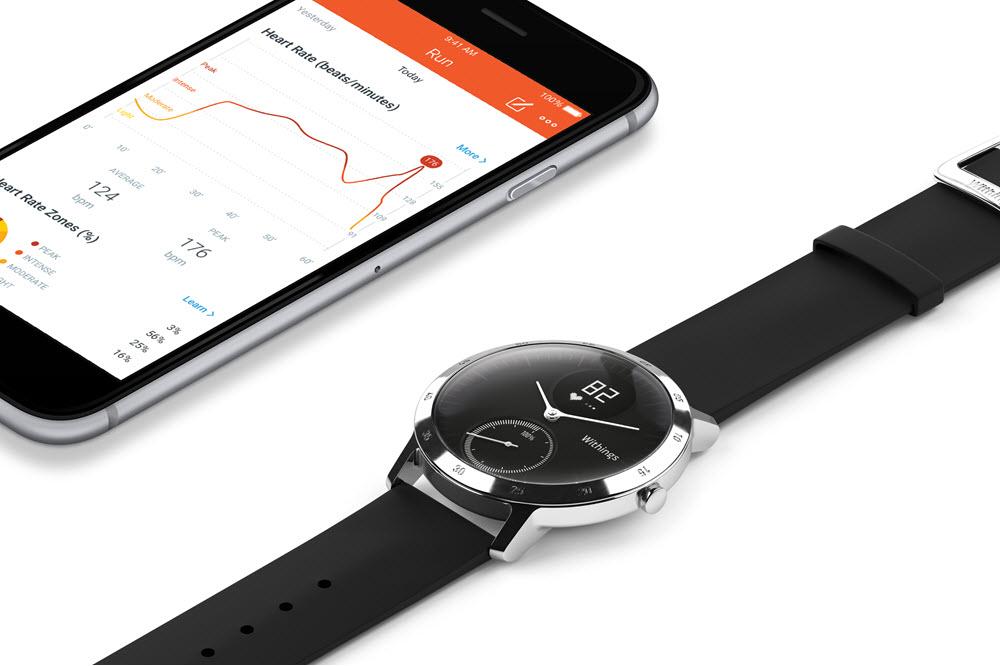 Розумний-годинник-від-Nokia-Withings-Steel-HR-2