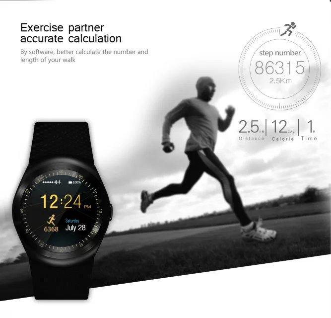 y1-smartwatch-ukraine-pedometer - копия