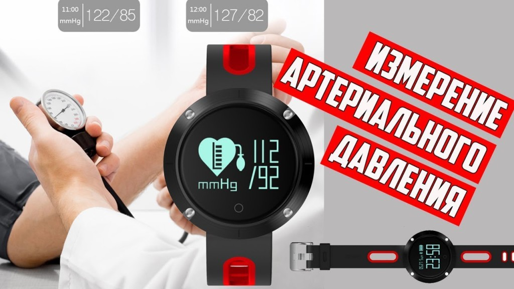 t1-smartband-dm58