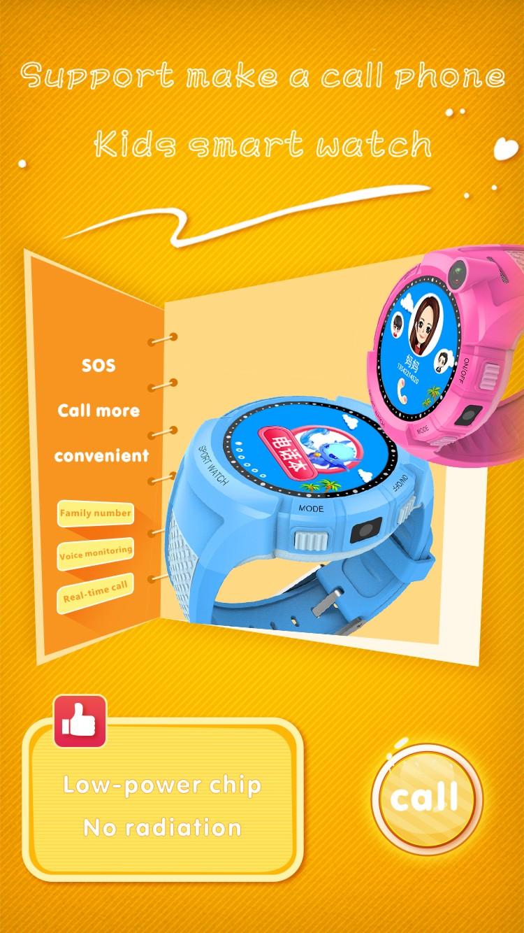 q360-watch-kids-gps-12