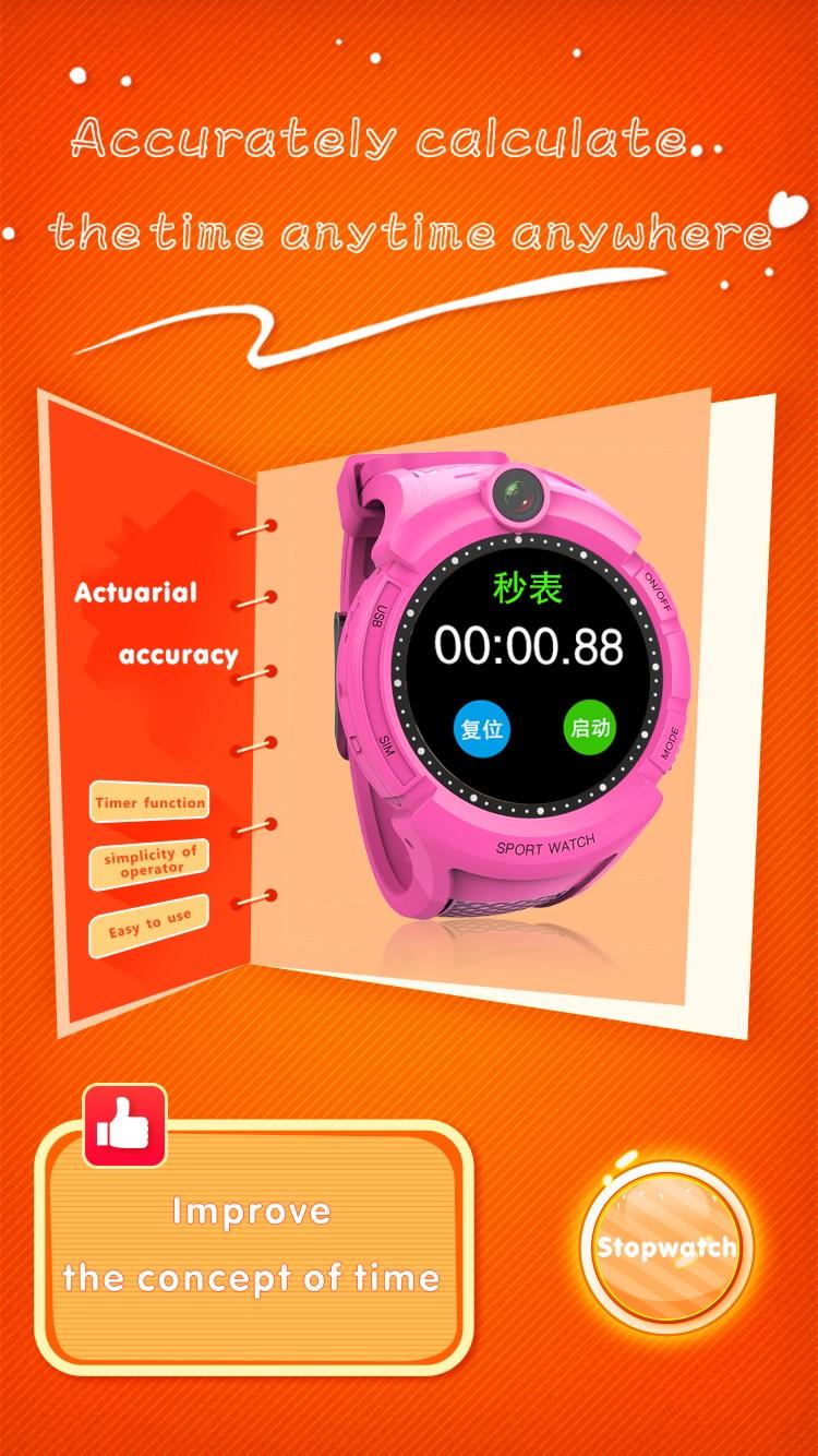 q360-watch-kids-gps-8