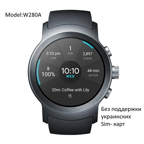 Часов стоимость lg смарт часы сдам квартира