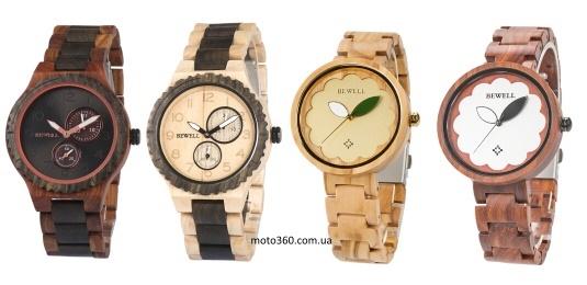 Купить деревянные наручные часы из дерева, в деревянном корпусе в Украине
