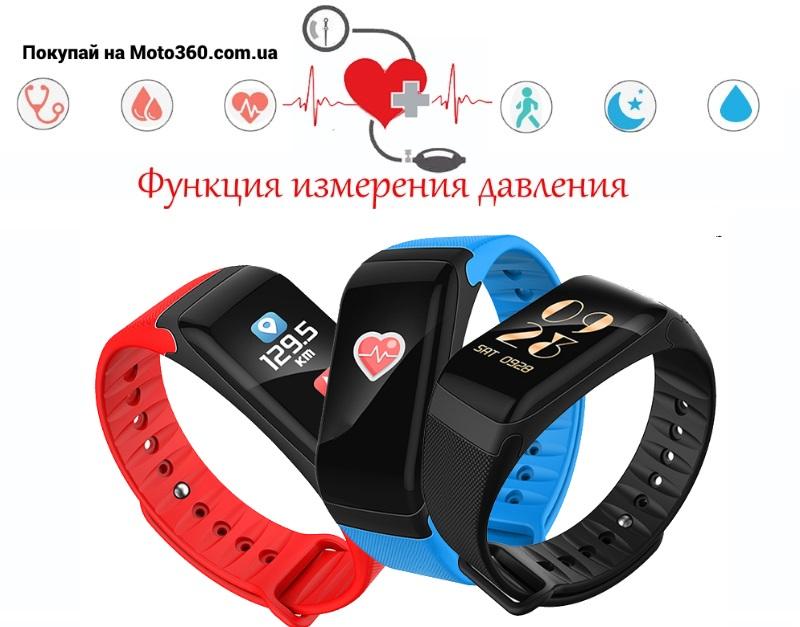 купитть браслет с тонометром в украине