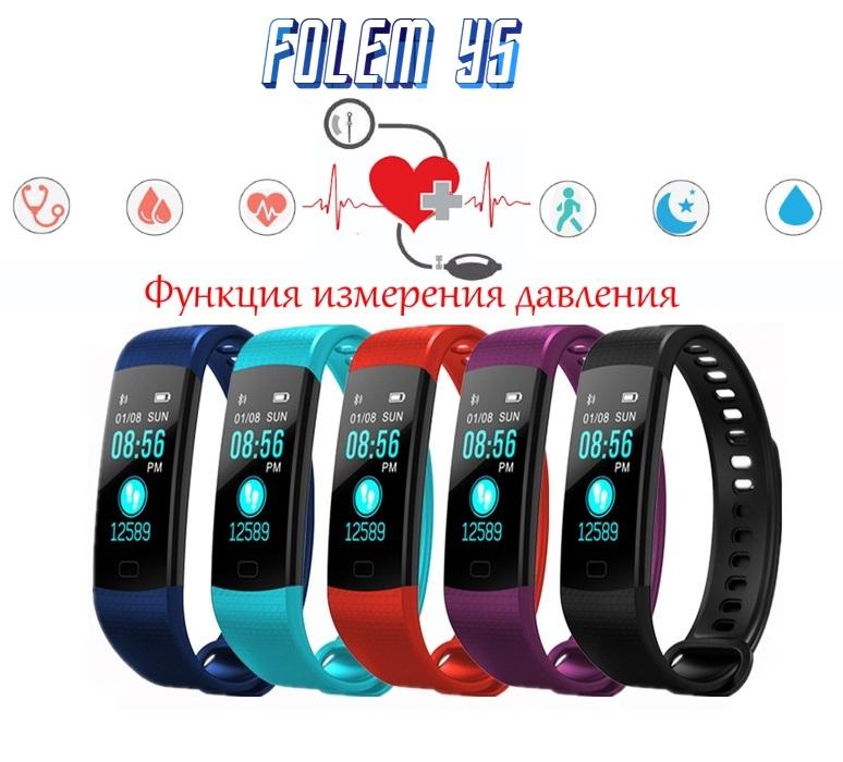 купить браслет Y5 в Украине