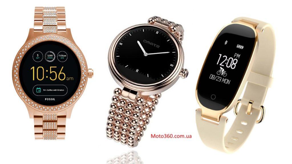 Купить smartwatch для женщин