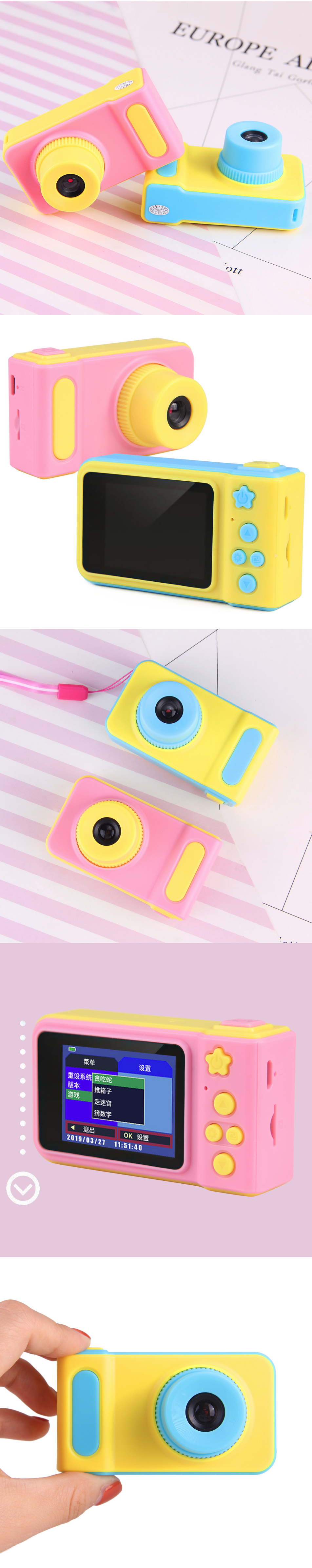 купить детскую камеру в украине