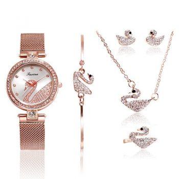 годинник з браслетом подарунковий набір