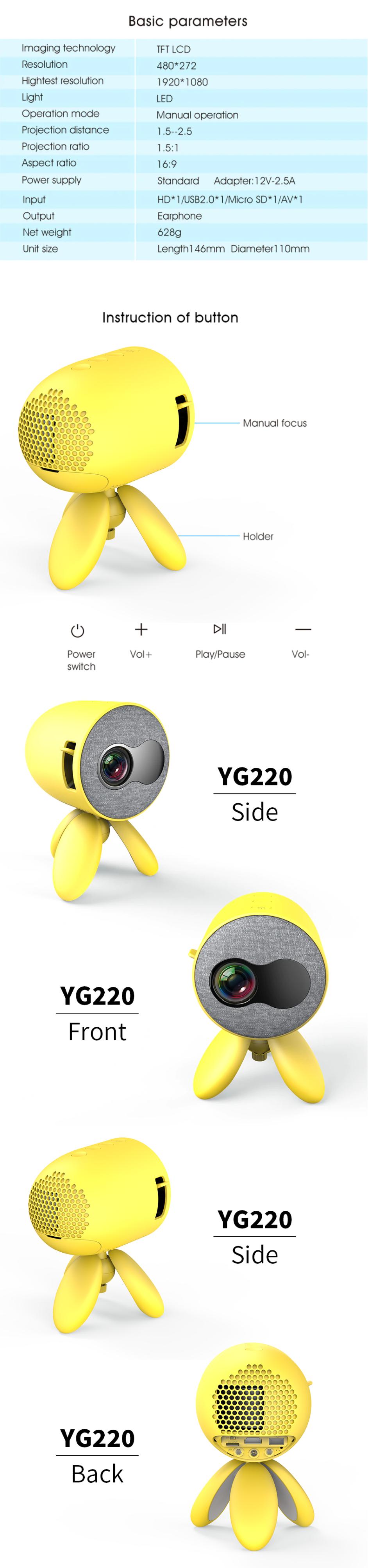 YG220 детский мини проектор